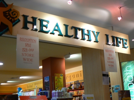 Healthy Life Moving Sign, October 2006