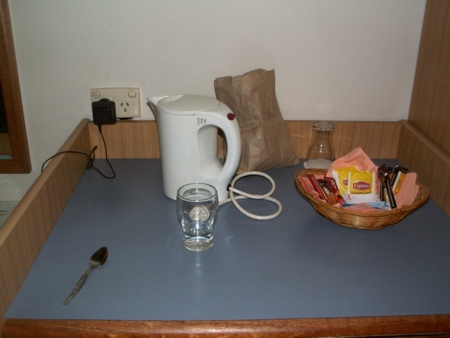 Coffee and Tea facilities