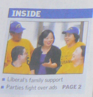 Excerpt of the front page of The Canberra Times, October 8, 2012