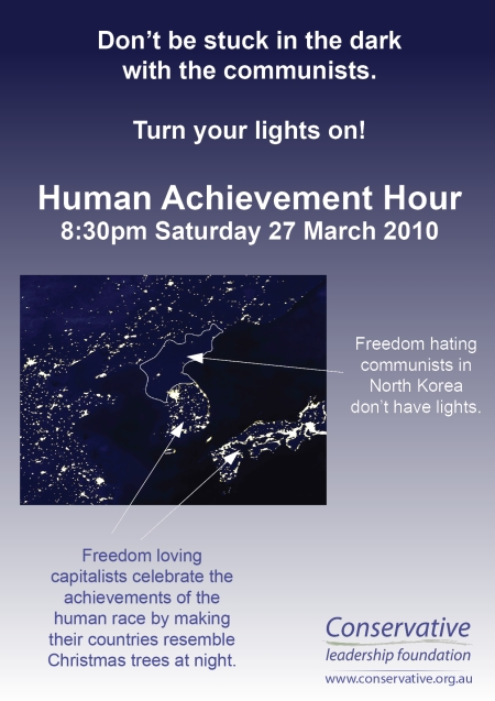 Human Achievement Hour Poster