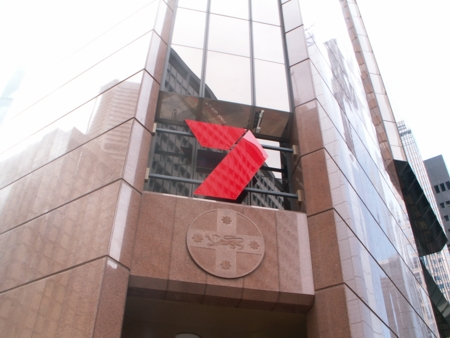 Channel Seven logo on Channel Seven building